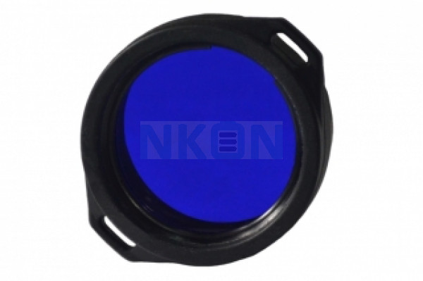 Armytek Blue Filter for Viking / Predator flashlights
